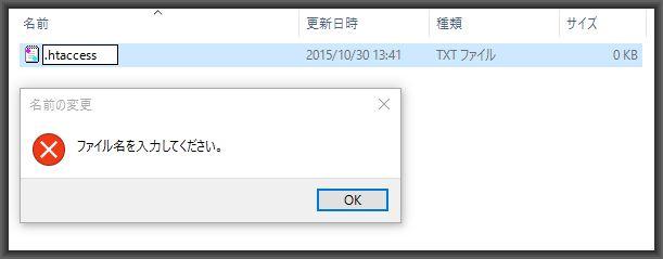 20151030_htaccess